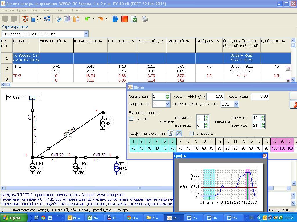 и моделирования САПР для Windows CAD CAM CAE